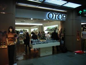OTOPshop.jpg